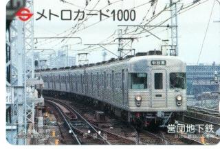 Hibiya 3000
