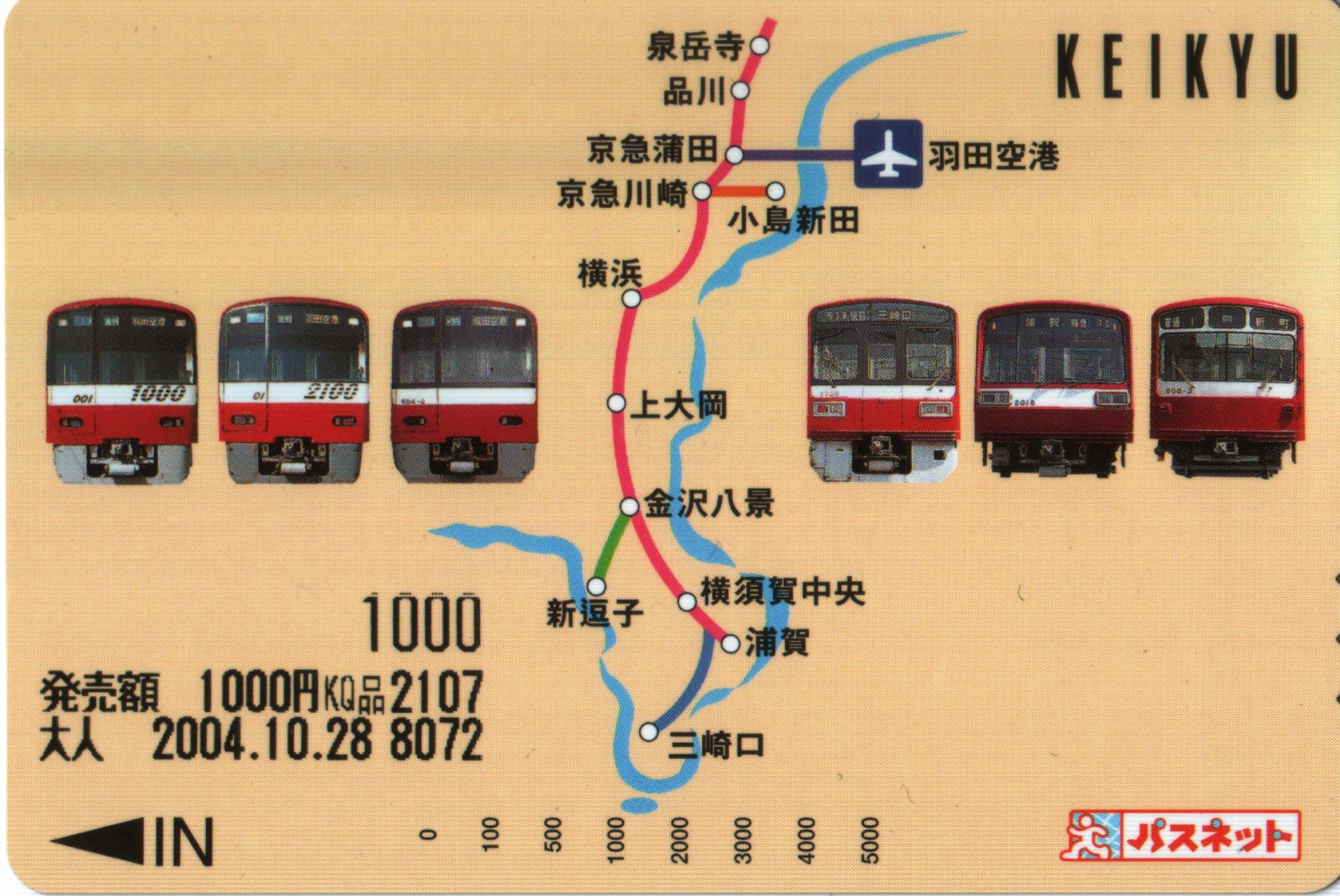 Keikyu Route Map