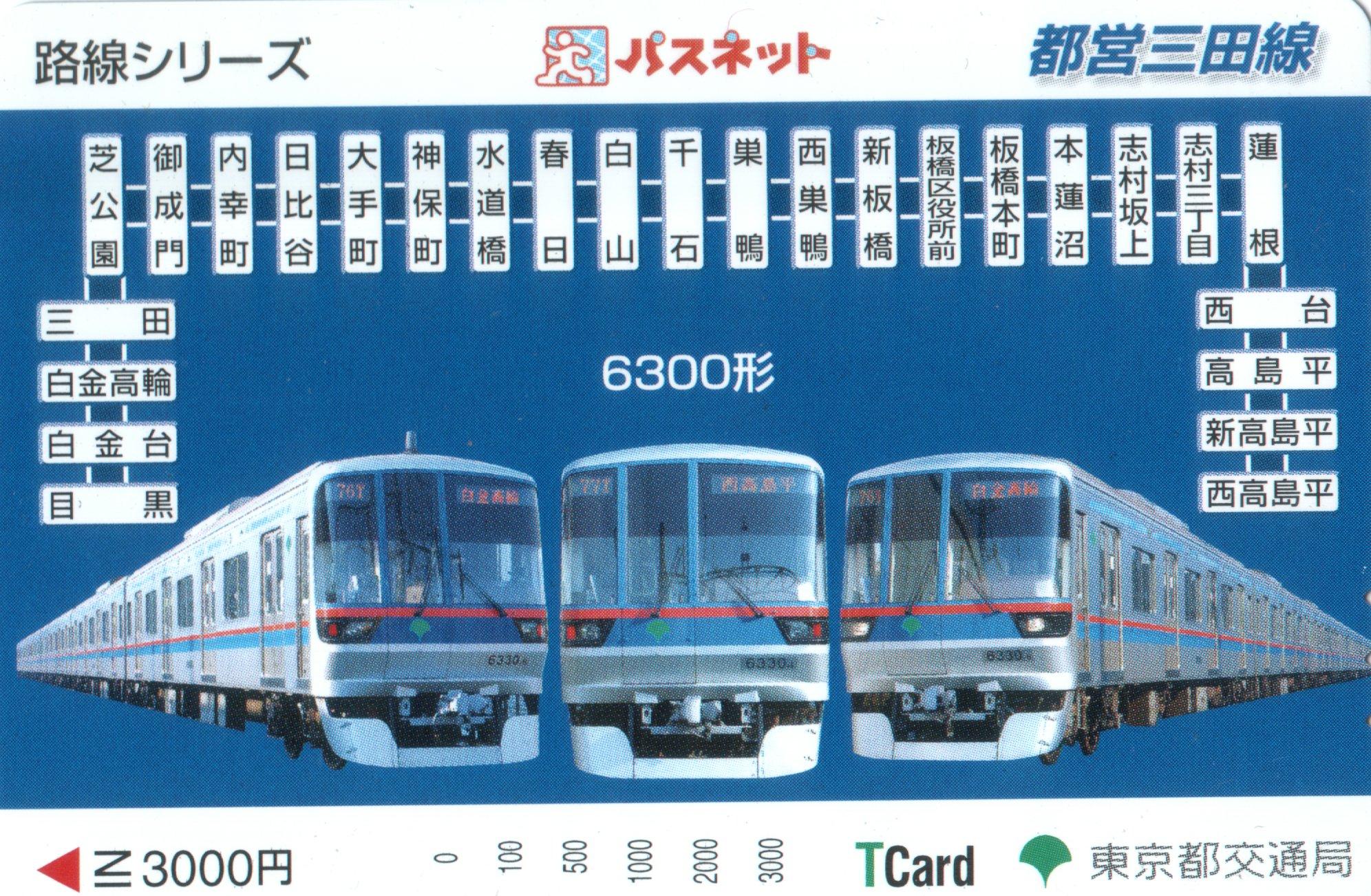 Mita Line Route Map
