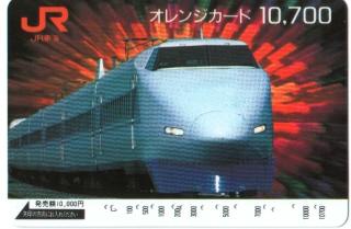 JR Tokai Shinkansen 100 series