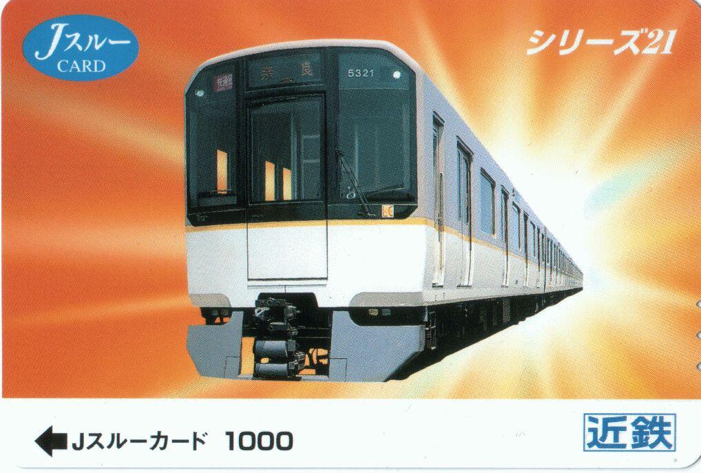 Kintetsu J thru card