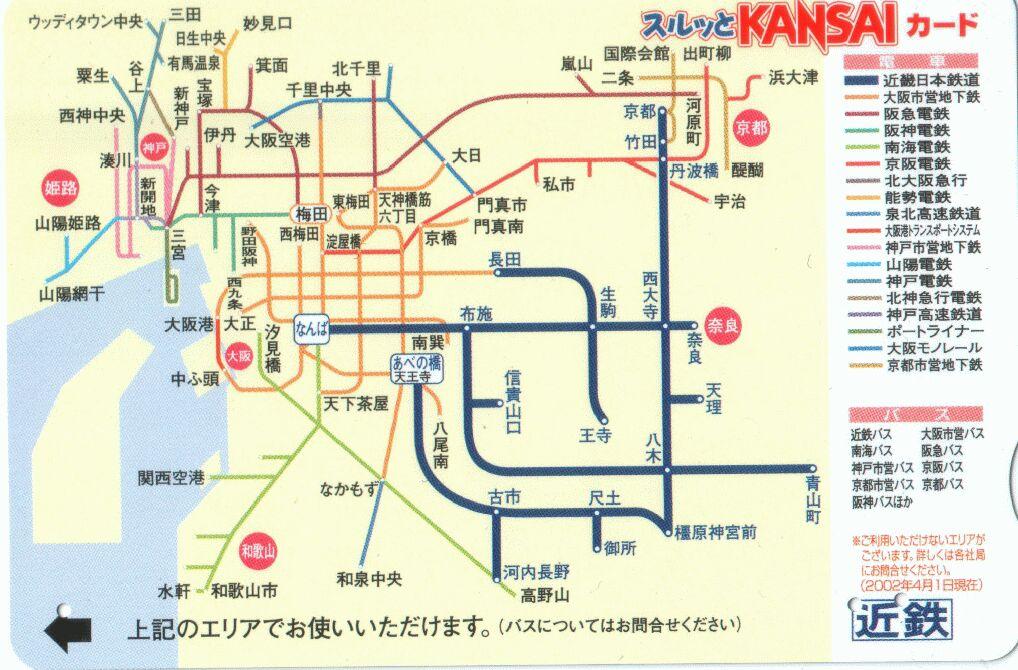 Kintetsu Route Map