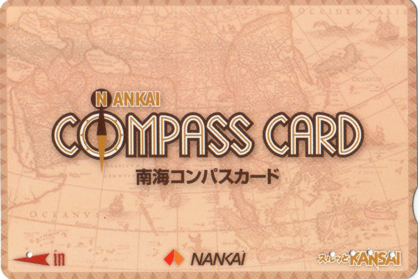 Nankai Compass Card
