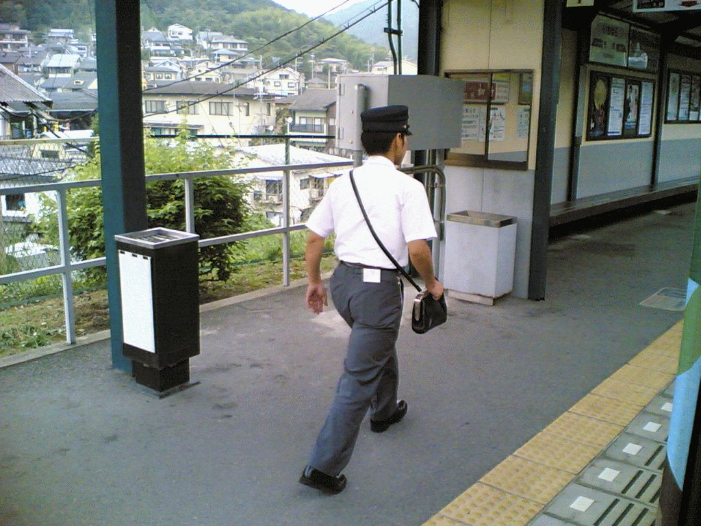 Conductor of Eizan Electric Railway
