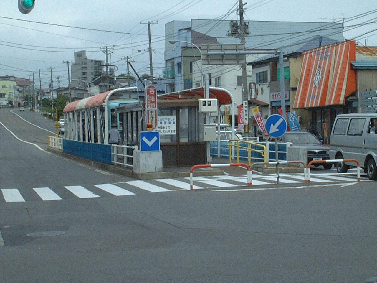 Yachigashira
