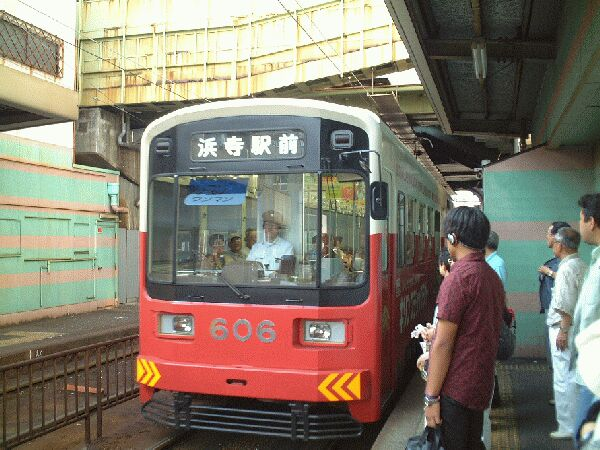 Hankai Railway Minami-Kasumi-Cho sta.