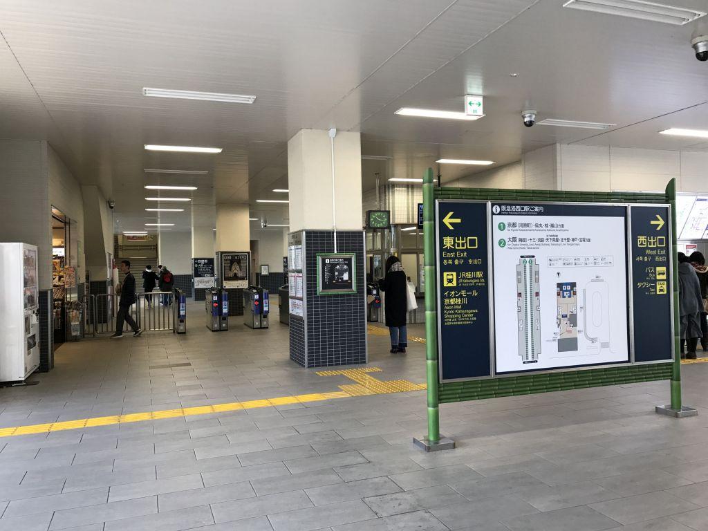 Rakusaiguchi