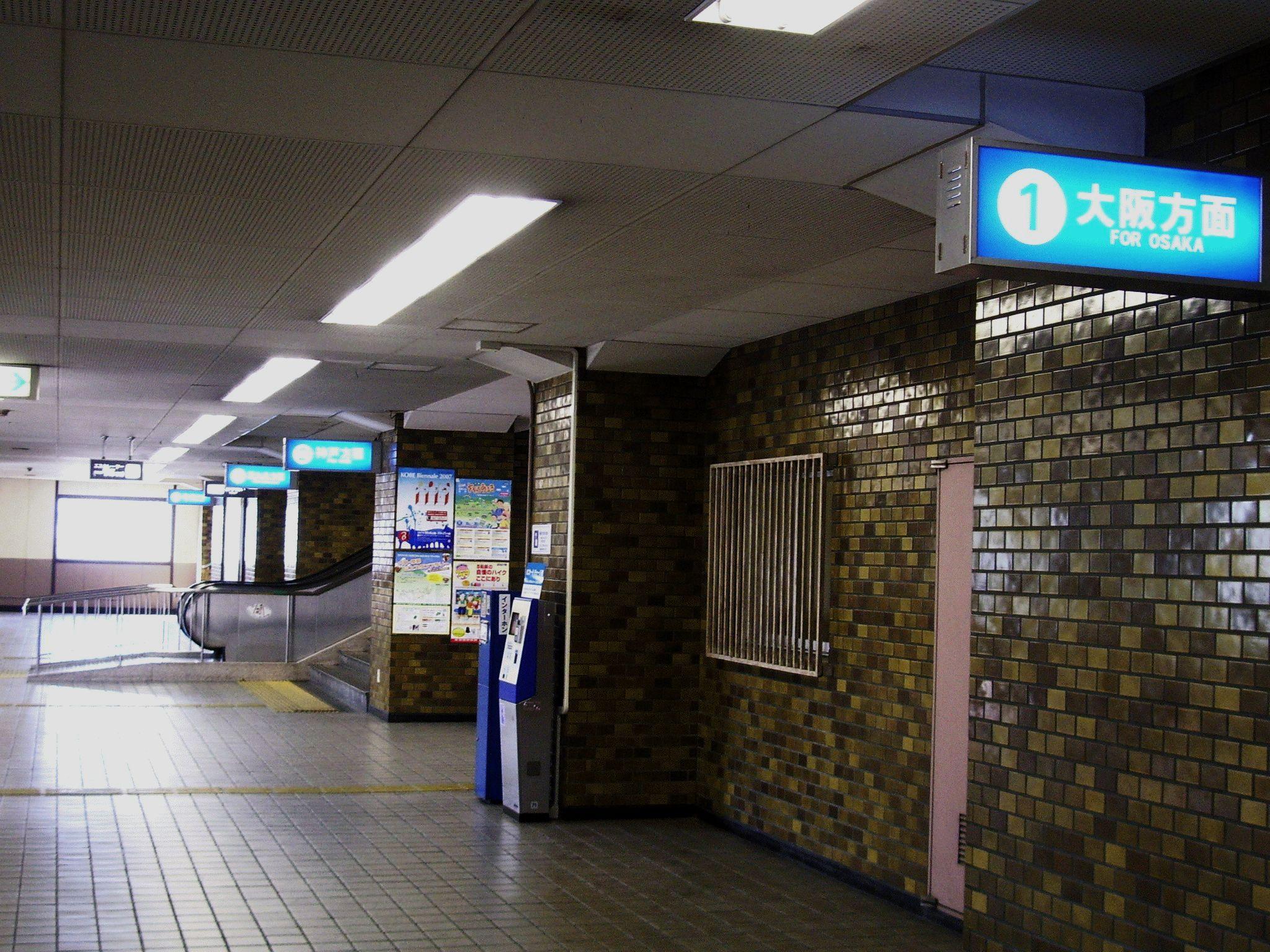 Daimotsu Station