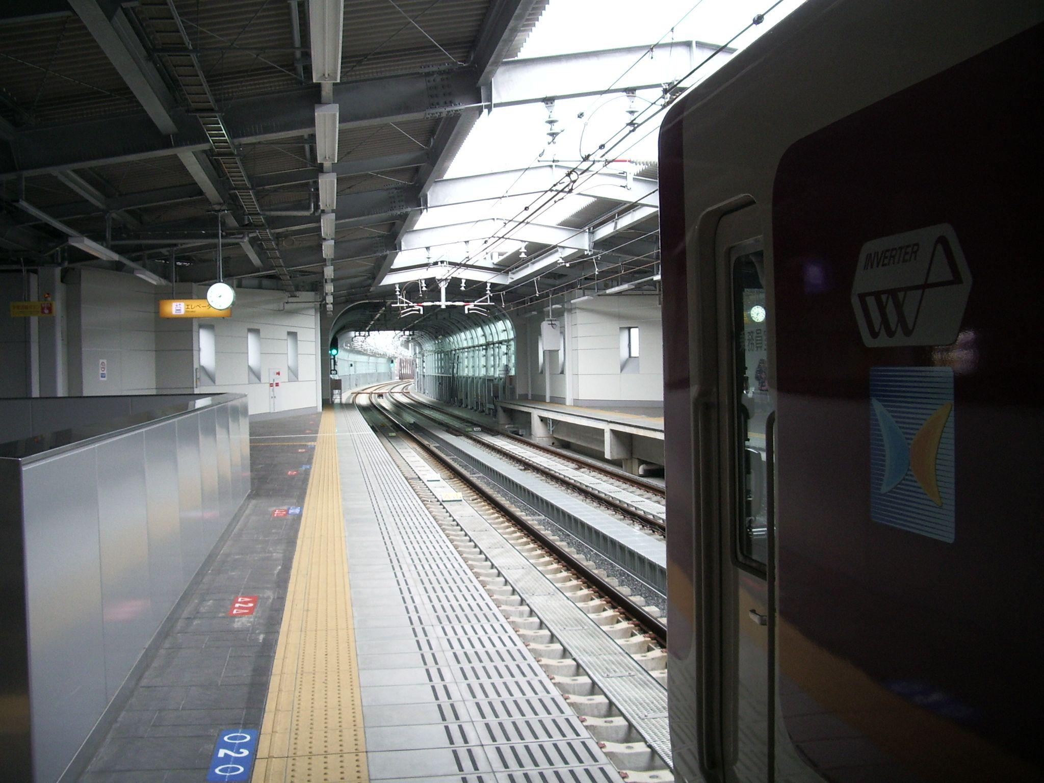Nishi-Kujo Station