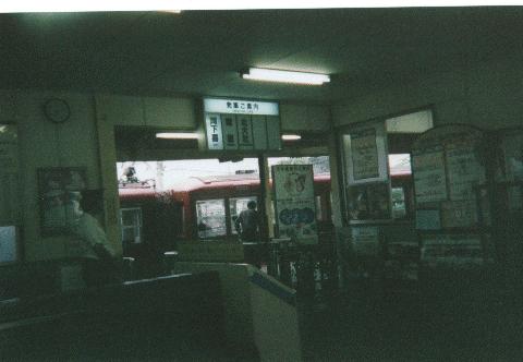 at Nishi-Kuwana sta.