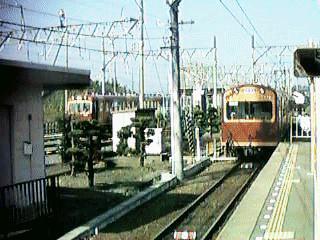 Hokusei Line
