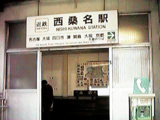 Nishi-Kuwana Sta.