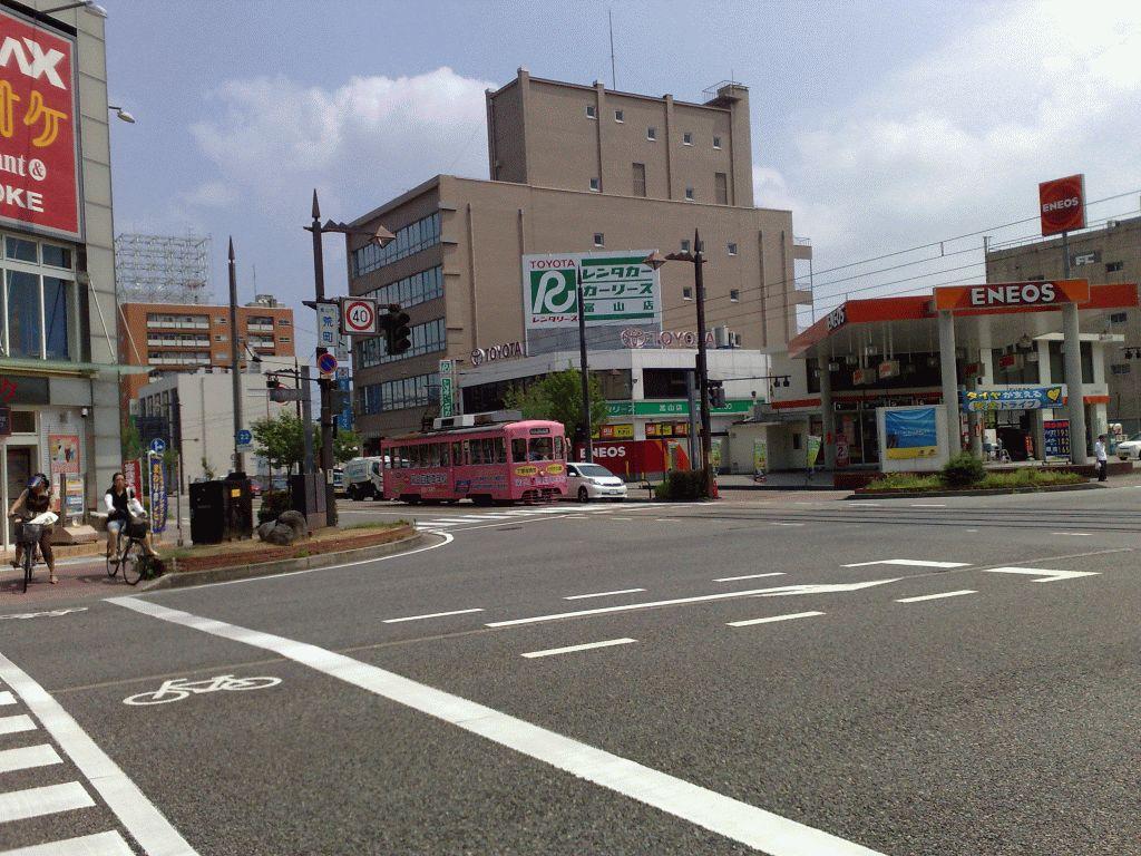 Toyama Chitetsun