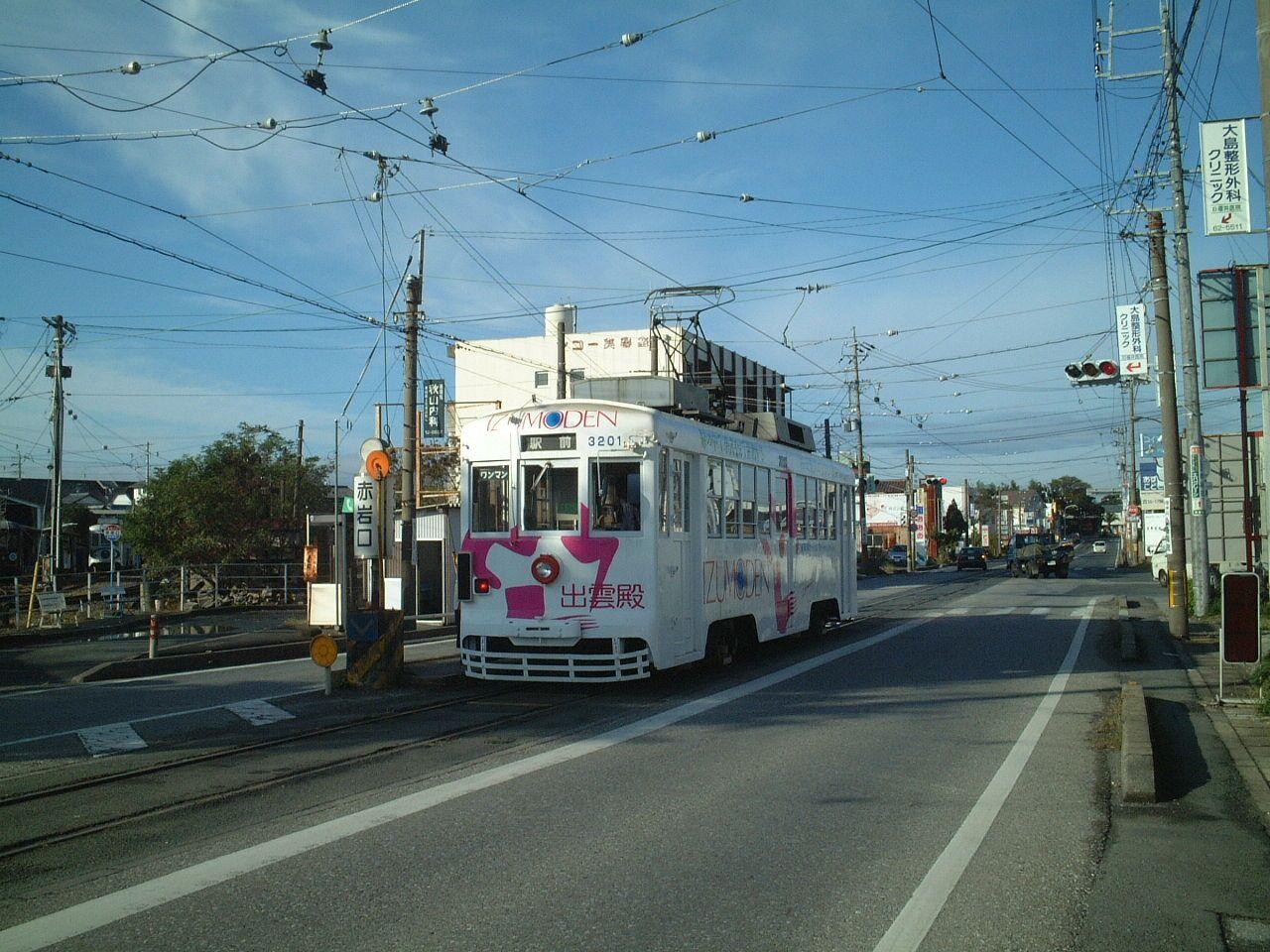 Akaiwa-guchi Station
