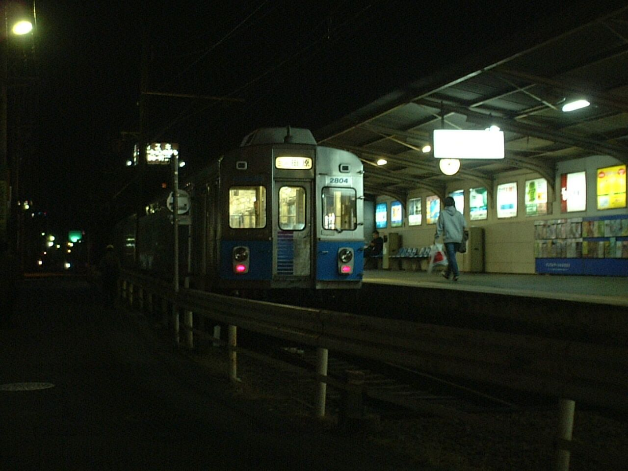 Shin-Toyohashi Station