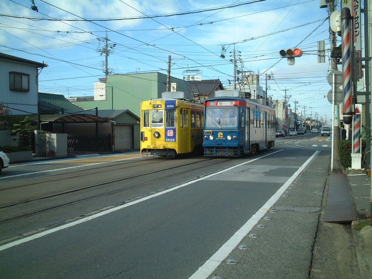 Keirin-jo Station