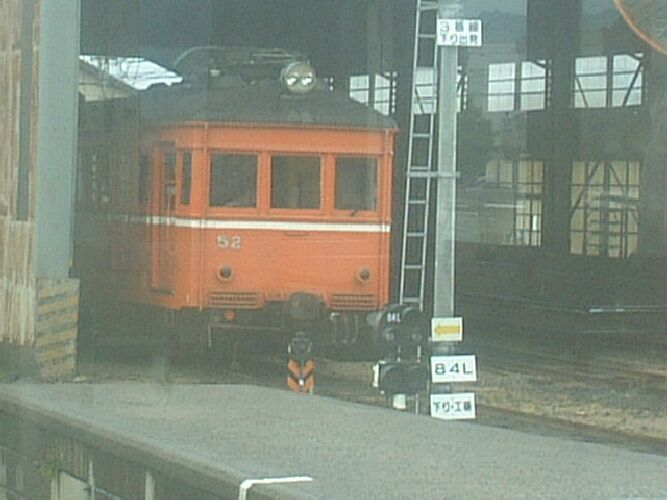 車庫の50系