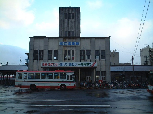 松江温泉駅の駅舎