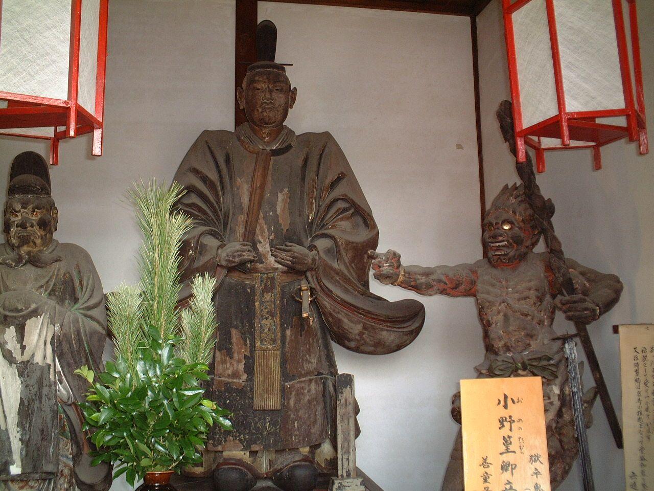 Rokudoh-Chinnouji temple
