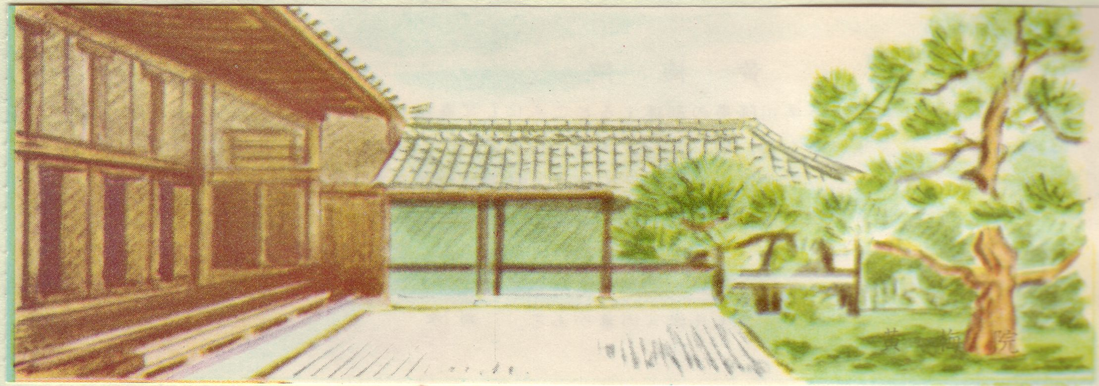 大徳寺黄梅院の拝観券