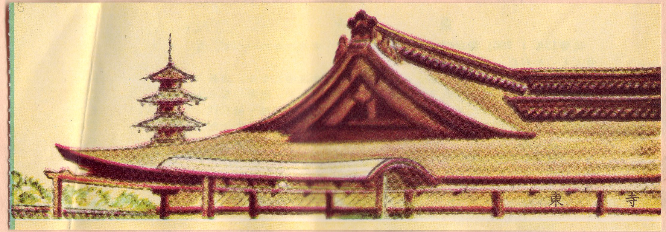 東寺の拝観券