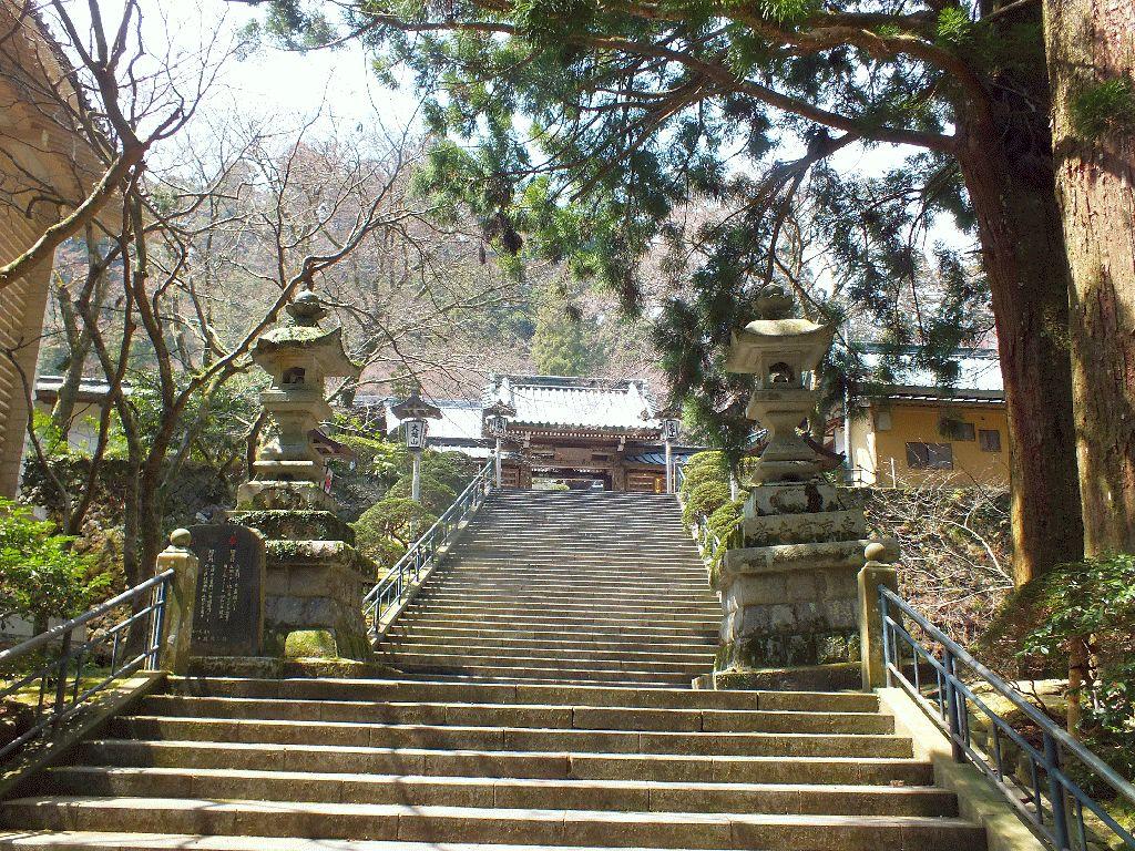 大雄山最乗寺瑠璃門