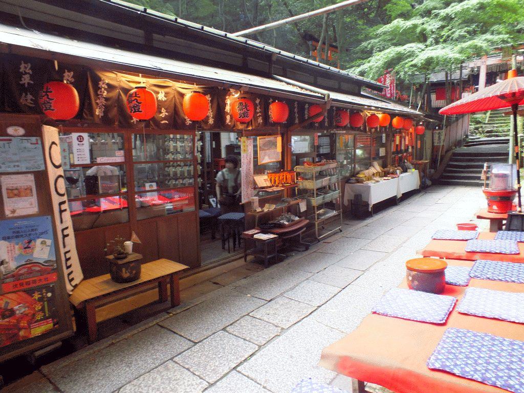 薬力社の茶店