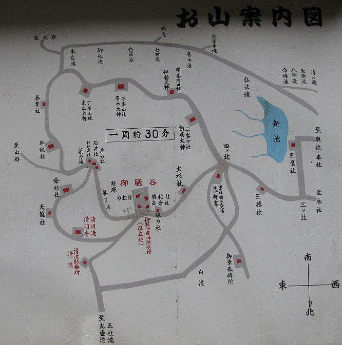 稲荷山地図