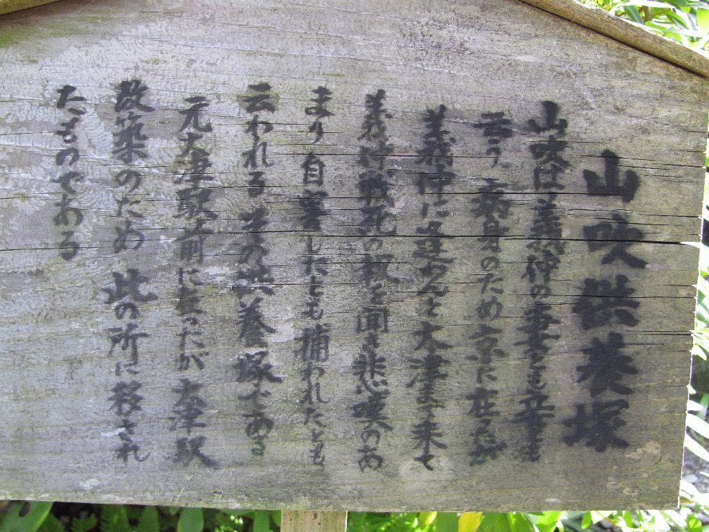 gichuji temple