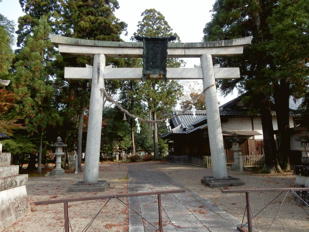 五個荘竜田