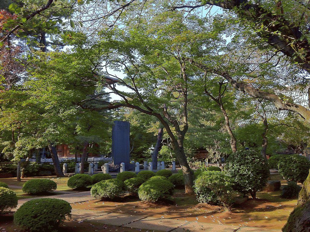 Gotokuji temple
