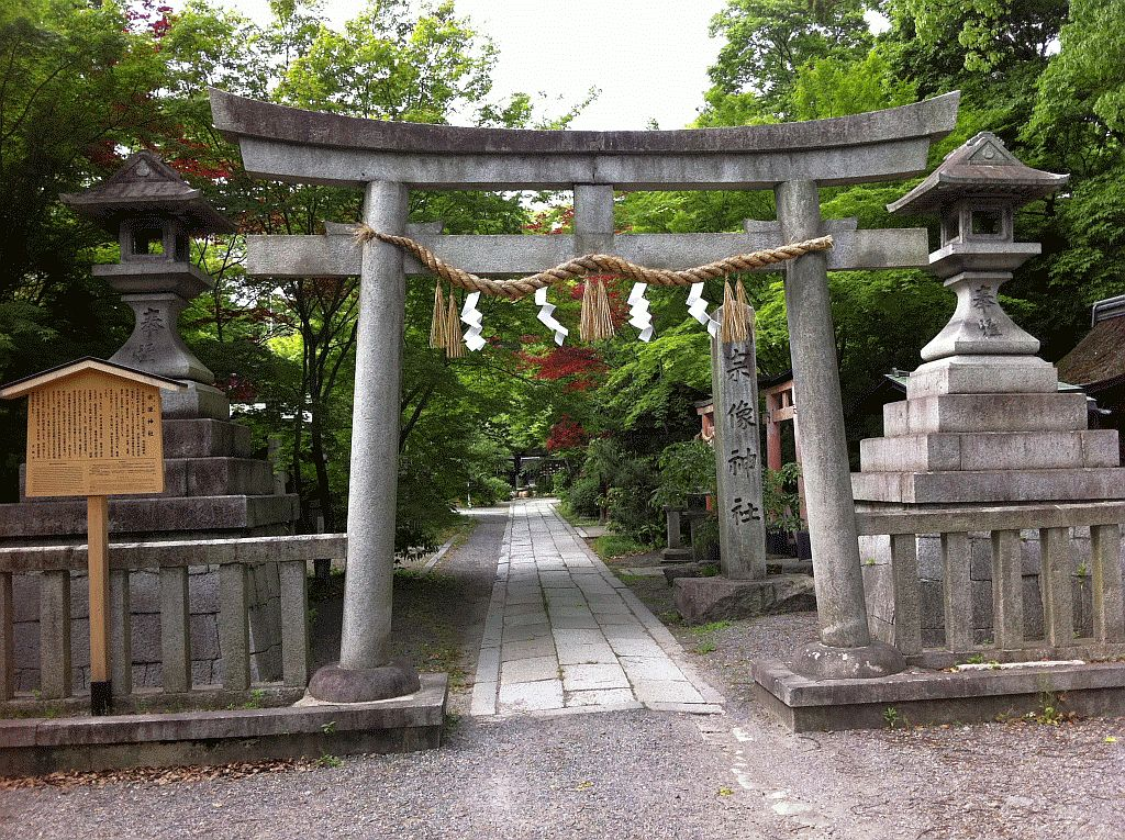 Munetada Jinja Shrine