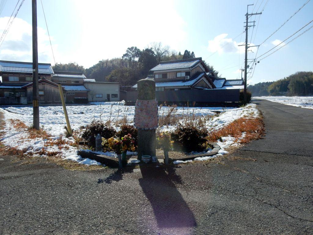 日野町別所の道標