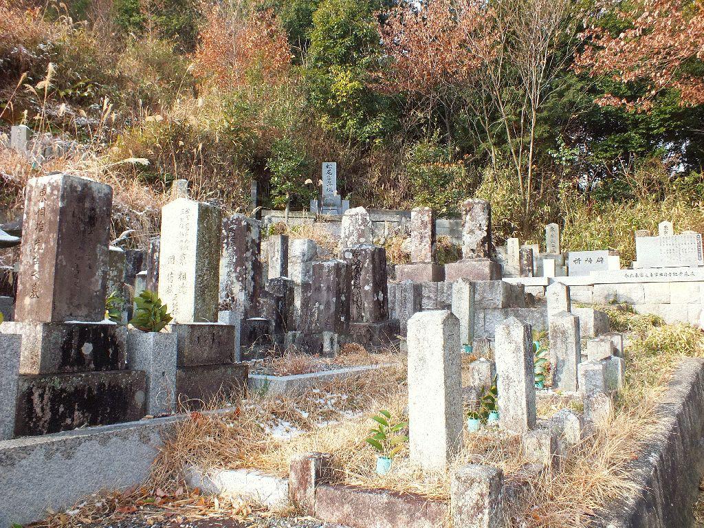法華山寺跡