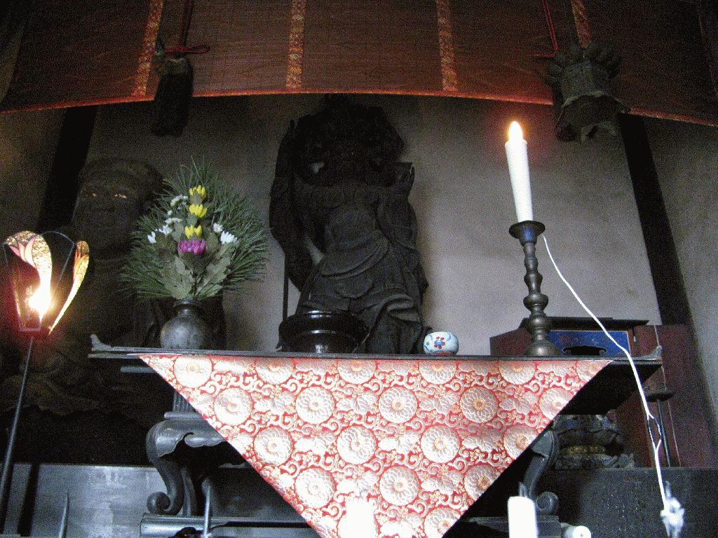 Inabado Temple