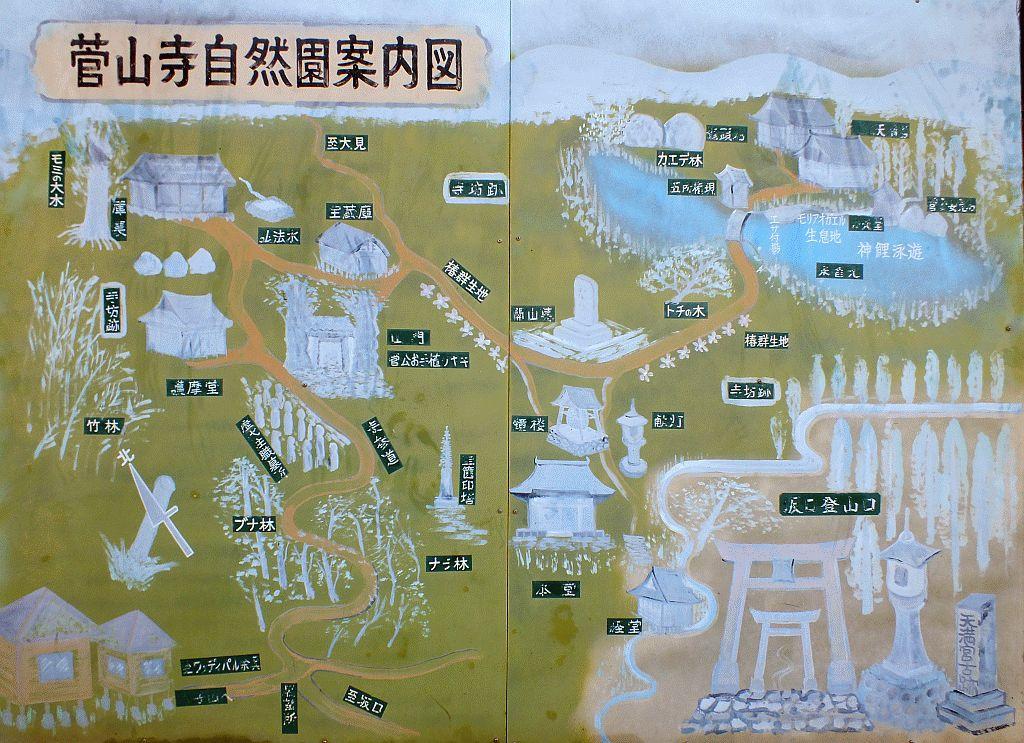 菅山寺の地図