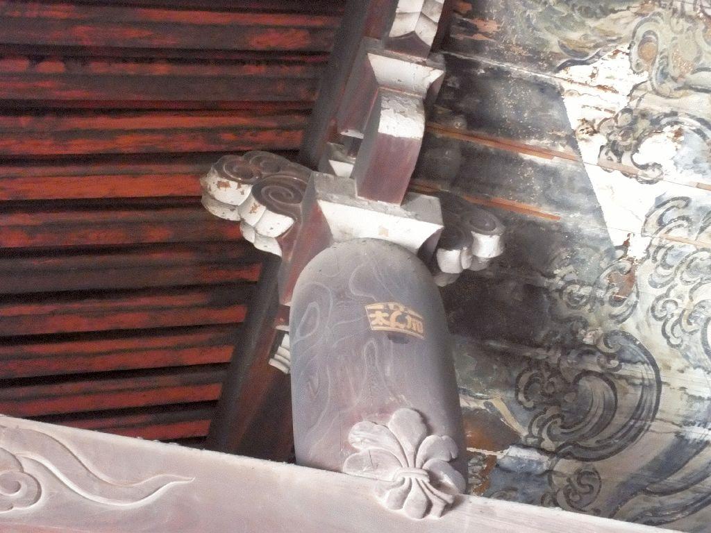 木之本地蔵院