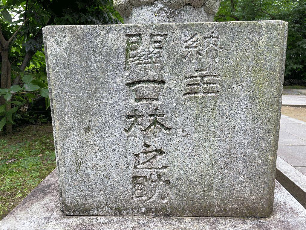 Koenji Temple