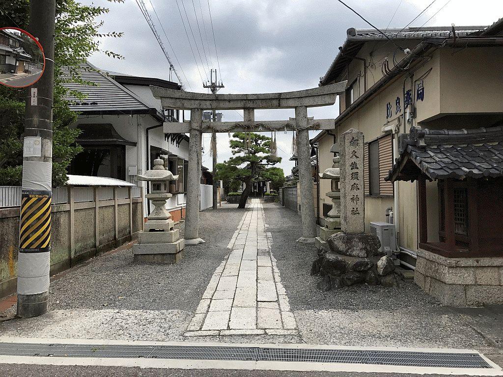 本堅田都久生須麻神社