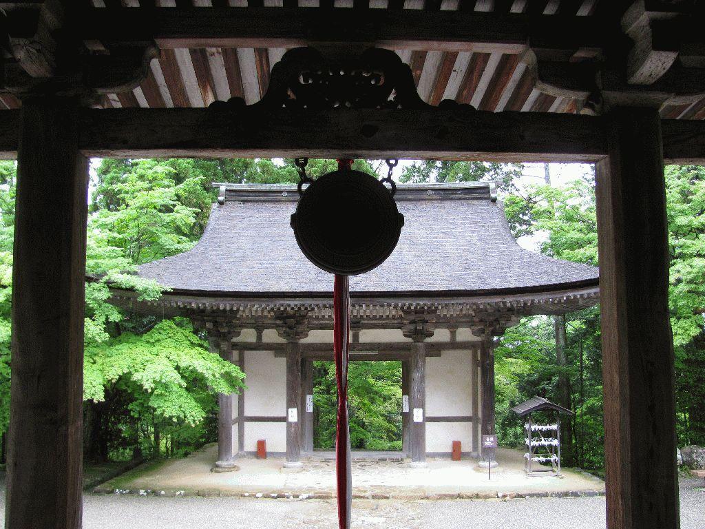 Saimyouji temple