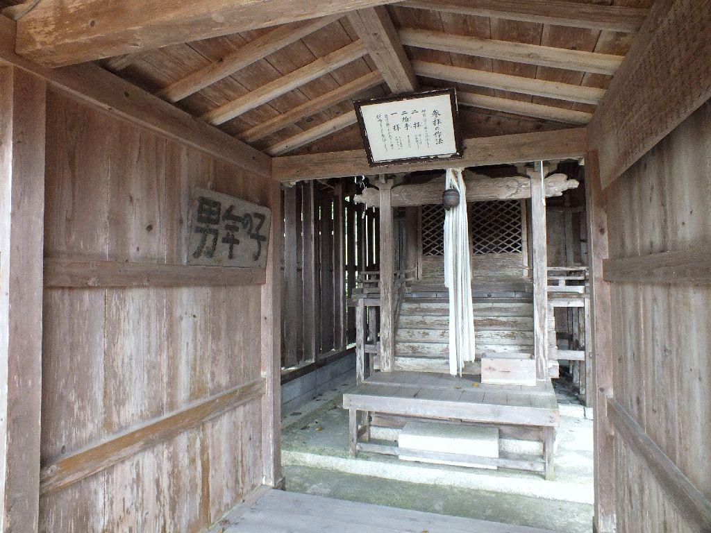 志子淵神社