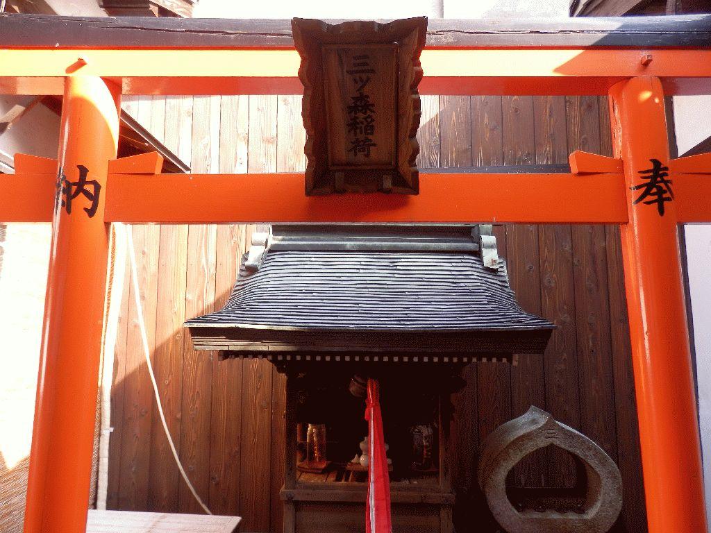 下京区山王町の日吉神社