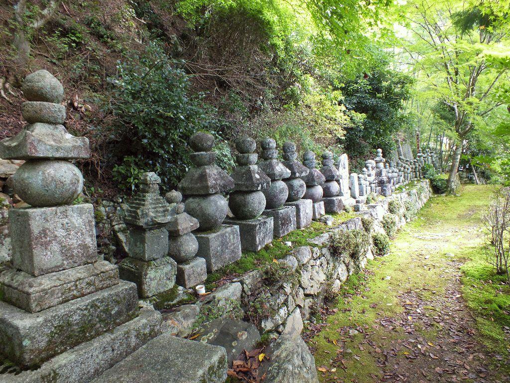 Makino-o Saimyoji temple
