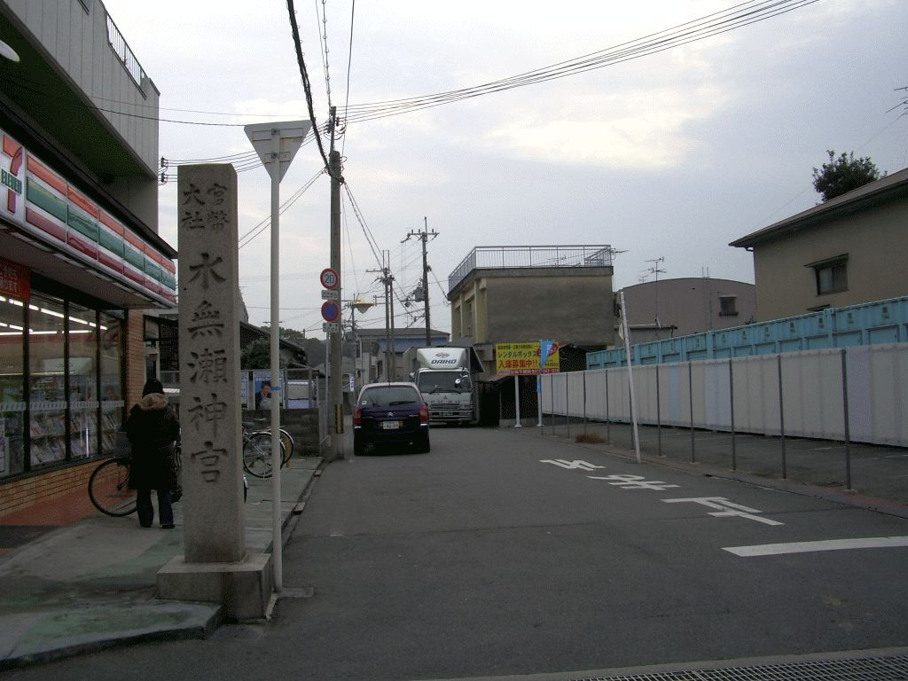 Minase Rikyu