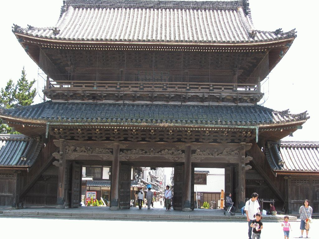 Nagahama City