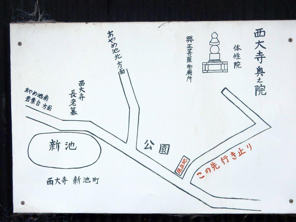 西大寺野神町