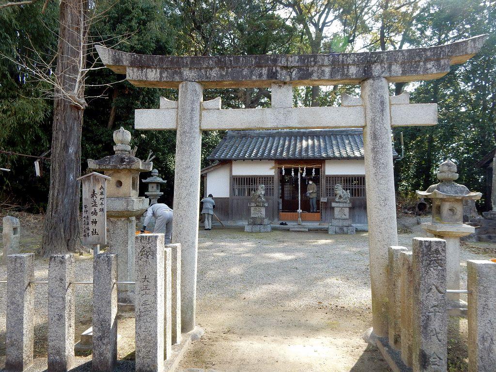 兵庫町牛頭素盞嗚神社