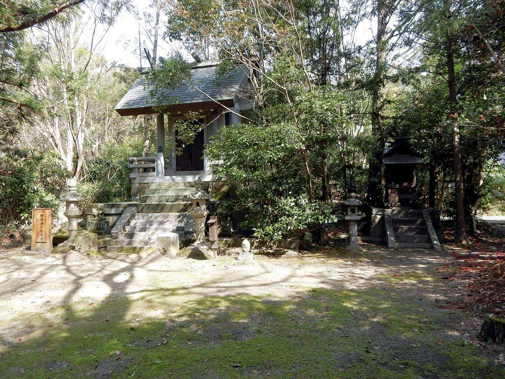 新泉素盞鳴神社