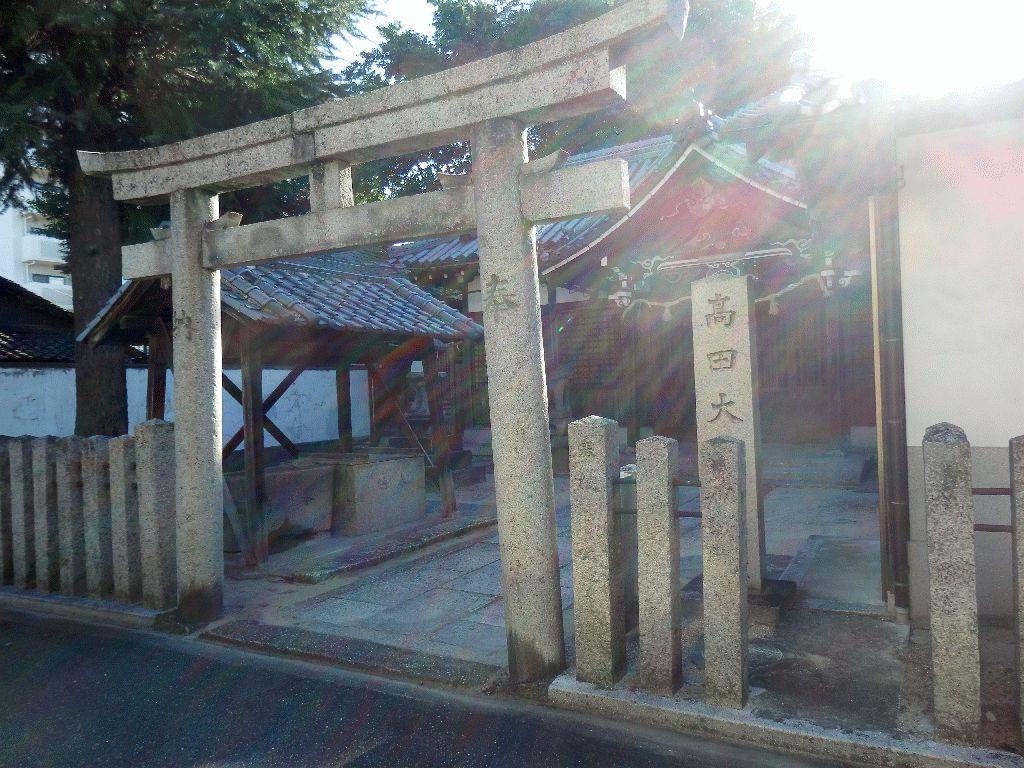 高田大神社