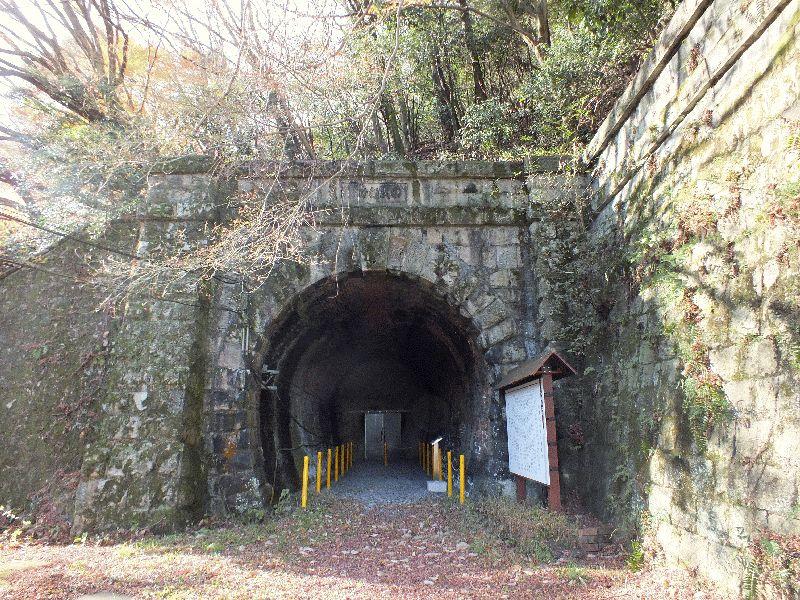 旧逢坂山隧道